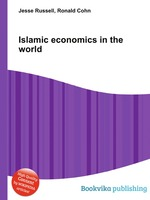Islamic economics in the world