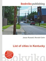List of cities in Kentucky