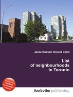 List of neighbourhoods in Toronto