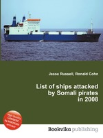 List of ships attacked by Somali pirates in 2008