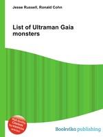 List of Ultraman Gaia monsters