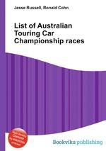 List of Australian Touring Car Championship races
