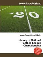 History of National Football League Championship
