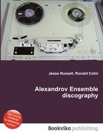 Alexandrov Ensemble discography