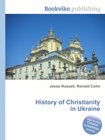 History of Christianity in Ukraine
