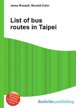 List of bus routes in Taipei