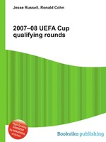 2007–08 UEFA Cup qualifying rounds