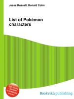 List of Pokmon characters