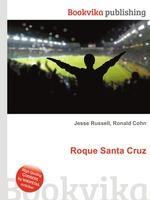 Roque Santa Cruz