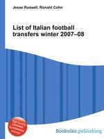 List of Italian football transfers winter 2007–08