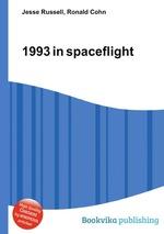 1993 in spaceflight