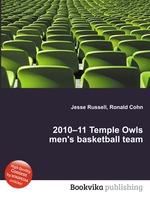 2010–11 Temple Owls men`s basketball team