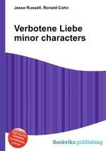 Verbotene Liebe minor characters