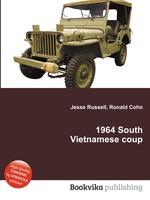 1964 South Vietnamese coup