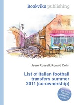 List of Italian football transfers summer 2011 (co-ownership)