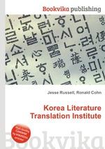 Korea Literature Translation Institute