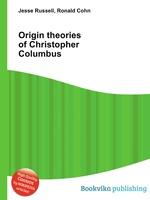 Origin theories of Christopher Columbus