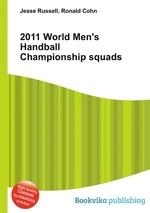 2011 World Men`s Handball Championship squads