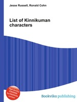 List of Kinnikuman characters