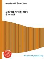 Mayoralty of Rudy Giuliani