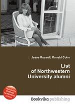 List of Northwestern University alumni