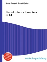 List of minor characters in 24