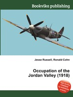 Occupation of the Jordan Valley (1918)