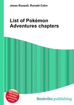 List of Pokmon Adventures chapters
