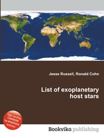 List of exoplanetary host stars