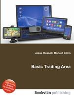 Basic Trading Area