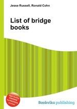 List of bridge books
