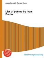 List of poems by Ivan Bunin