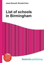 List of schools in Birmingham
