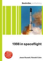 1998 in spaceflight