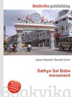 Sathya Sai Baba movement