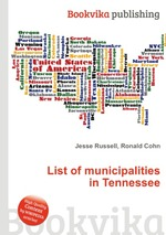 List of municipalities in Tennessee