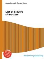 List of Slayers characters
