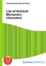 List of Schlock Mercenary characters