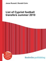 List of Cypriot football transfers summer 2010