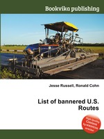 List of bannered U.S. Routes