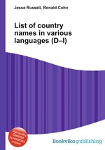 List of country names in various languages (D–I)