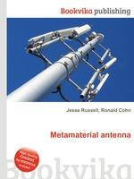 Metamaterial antenna