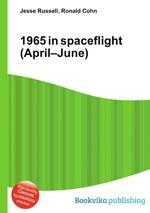 1965 in spaceflight (April–June)