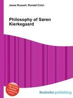 Philosophy of Sren Kierkegaard