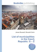 List of municipalities in the Czech Republic: S –
