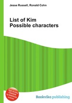 List of Kim Possible characters