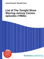 List of The Tonight Show Starring Johnny Carson episodes (1960s)