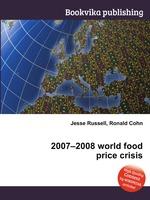 2007–2008 world food price crisis