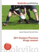 2011 Eastern Province Kings season