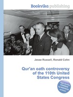 Qur`an oath controversy of the 110th United States Congress